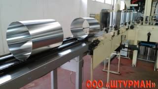 Автомат линия для производства квадратной канистры 20 л, 30 шт в минуту(, 2016-05-18T16:51:43.000Z)