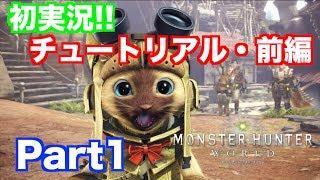 山口県でYouTuberやってます! チャンネル登録よろしくお願いします! htt...