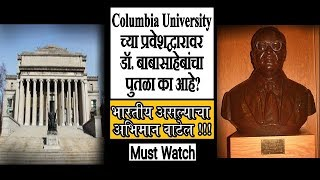 RHM - Symbol Of Knowledge | A Tribute to Dr. Babasaheb Ambedkar |