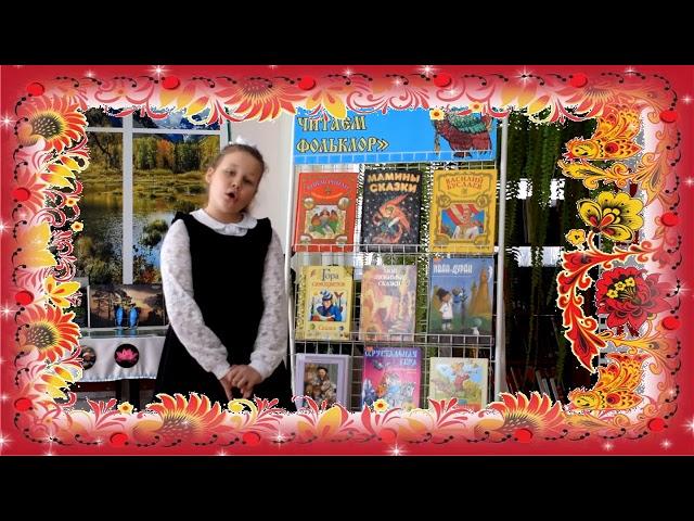 Изображение предпросмотра прочтения – АлинаШукшина читает произведение «Заяц-хваста» (Русский фольклор )