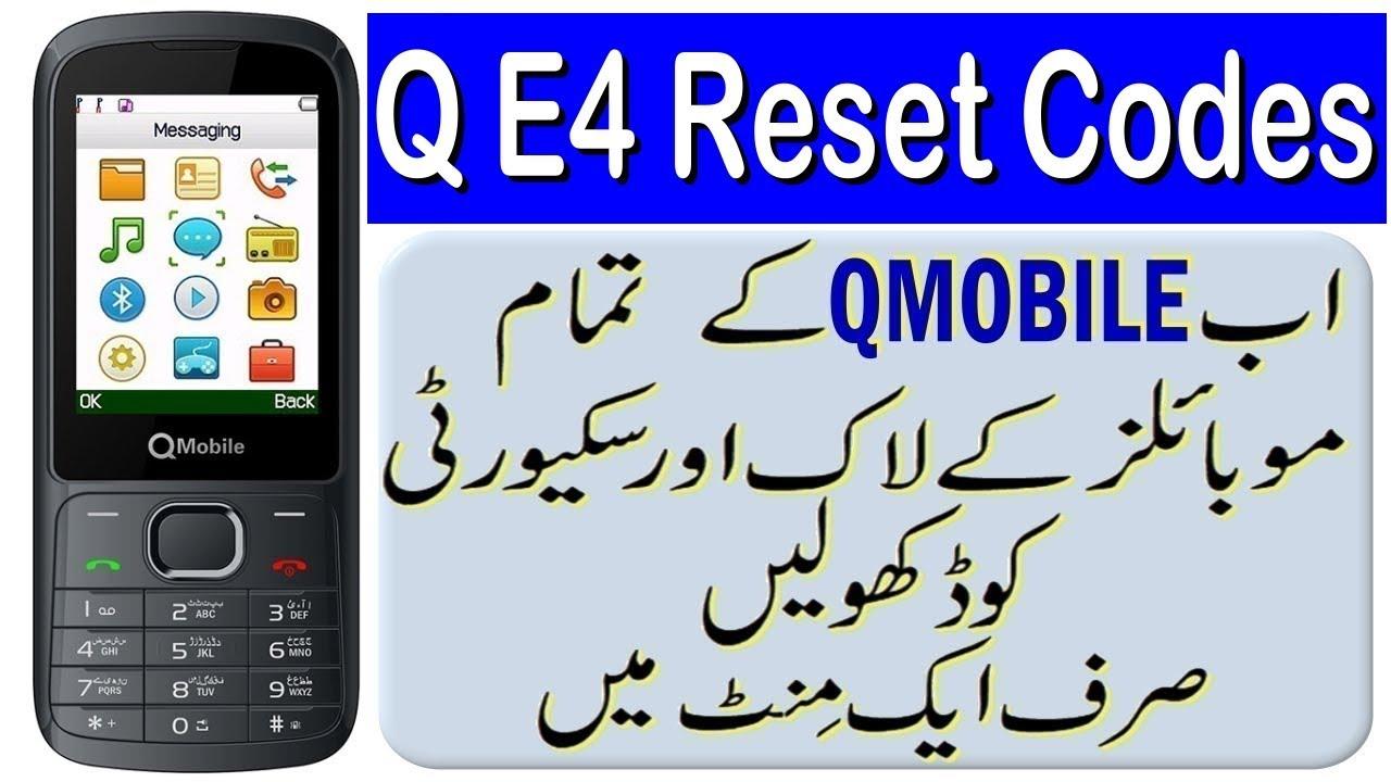 QMobile E4 MTK 625A RESET PHONE LOCK, SECURITY CODE, PASSWORD, Unlocked By  Tahir Technical TV