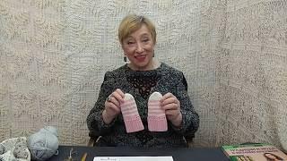 Вязание крючком для детей от О.С. Литвиной. Варежки детские
