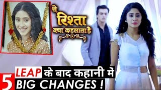 Download lagu After 5 Years Leap You ll see 5 Changes in Track of YRKKH