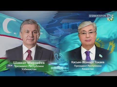 Шавкат Мирзиёев провел телефонный разговор с Президентом Казахстана