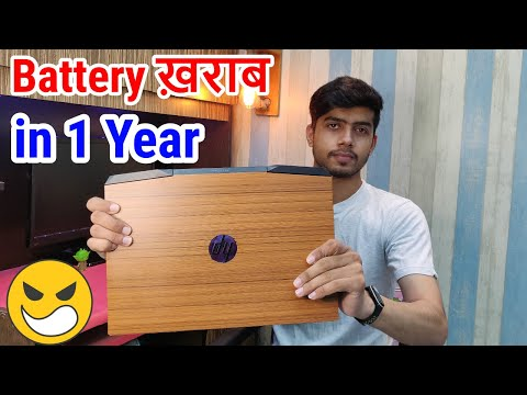 HP Pavilion Gaming Laptop 15-dk0045TX After 1 Year Battery, Backlit, Fan Noise Review -Unboxing Wala