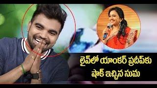 Pradeep Shocked | Anchor Suma Fun with Pradeep During Live Show | 10TV