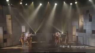 http://tpd-web.com 新生・東京パフォーマンスドールの「千夜一夜 -Rear...