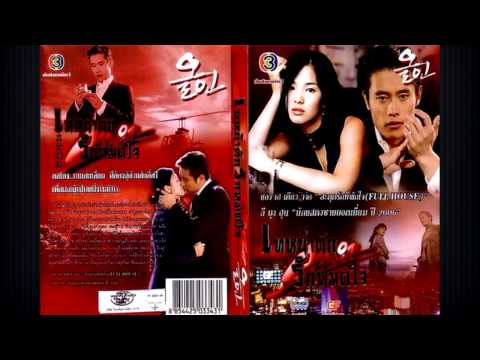 All In OST 올인  올 인 Korean Drama