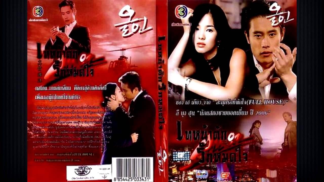 Korean sex booty