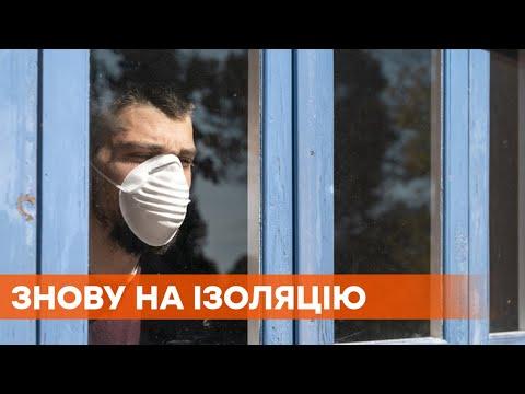 Когда закончится эпидемия? Поможет ли локдаун побороть коронавирус в Украине