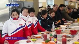 오렌지 주스에 햄버거' 북한 선수들이 달라졌다