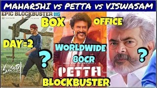 MAHARSHI vs PETTA vs VISWASAM movie box office collection day 2 | which IS BEST movie | 2019