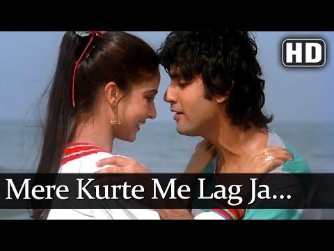 Mere Kurte Me Lag Ja Batan Banke (HD) - All Rounder Songs - Kumar Gaurav - Rati Agnihotri