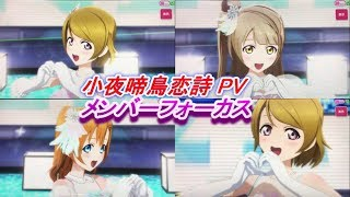 【チャンネル登録宜しくお願いします!】 Y.S-Y わいえすチャンネル(メ...