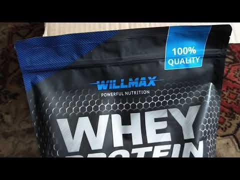 Лучшее Спортивное питание в Украине Гейнер и Протеин #Willmax #Bios #спортпит