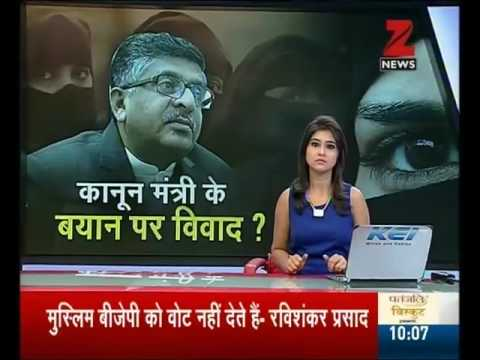 Central minister Ravi Shankar Prasad makes controversial statement on Muslims