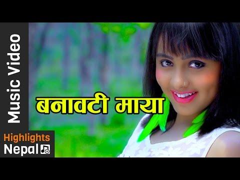 New Nepali Adhunik Song 2016/2073 | Banawoti Maya by Pramod Kharel | Janata Digital