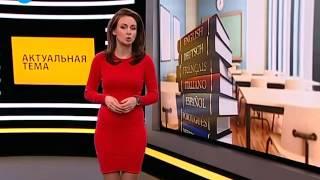 Депутат Ирина Яровая назвала изучение иностранных языков «угрозой традициям»