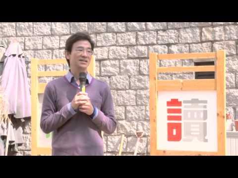 Lingnan Campus transforms into Lingnan Garden  嶺大校園變身嶺大彩園