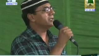 In the voice of Zafar Iqbal Zafri