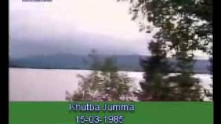 Khutba Jumma:15-03-1985:Delivered by Hadhrat Mirza Tahir Ahmad (R.H) Part 2/3