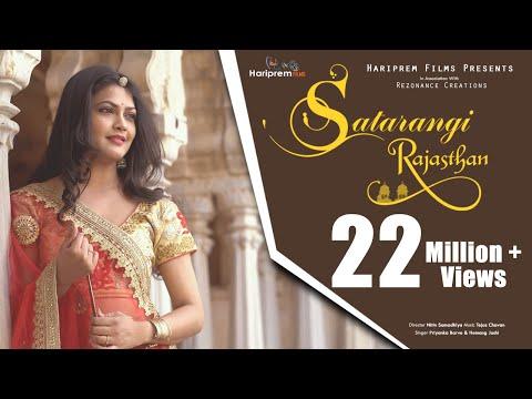 Satarangi Rajasthan   Full Song   Priyanka Barve   Hemang Joshi   Hariprem Films