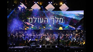 Avraham Fried - Abba | Live in Sultan's Pool