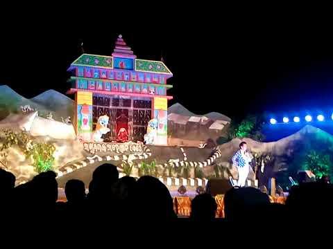 New papu pom pom comedy video ..mayurbhanj mahosav