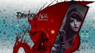 Сквозь глубинные тропы! #5 | Dragon Age: Origins | Быков | Ретро Денек