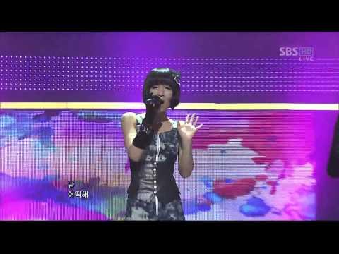Gavy NJ ft. DongHo(U-Kiss) - Sunflower(Feb 21, 2010)