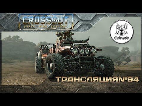 Agents of Mayhem - Игры на Компьютер ПК