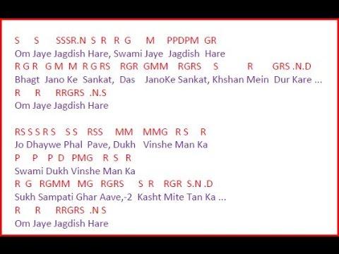 om jai jagdish hare aarti lyrics amp notations