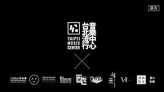 【北流】動畫短片 集錦篇