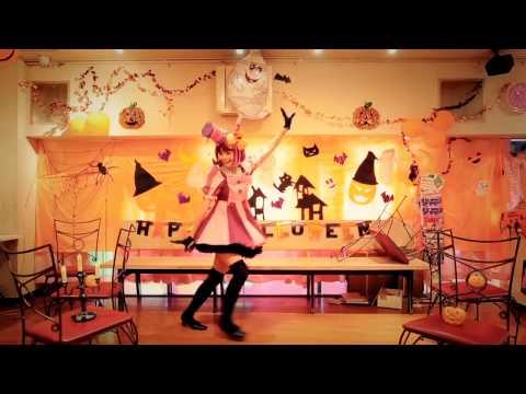 Happy Halloween Mirror Dance