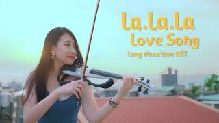 日劇經典:長假主題曲~久保田利伸「La La La Love Song」 小提琴演奏 - 黃品舒 Kathie Violin cover