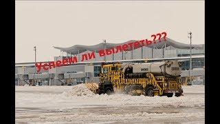 видео Авиабилеты Борисполь – Лиссабон. Билеты на самолеты из аэропорта Борисполь в Лиссабон (авиарейсы Киев