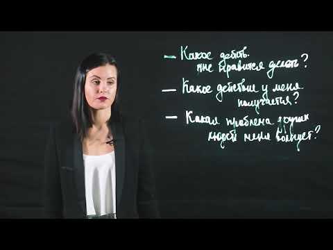 Как начать свой бизнес ✦ Дарья Трутнева ✦ как начать свое дело ✦ как понять, какой бизнес открывать