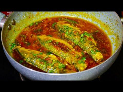 Mackerel Fish Recipe || Bangda Fish Curry | Kerela Fish | Bangda Recipe By Misti's Easy Cooking