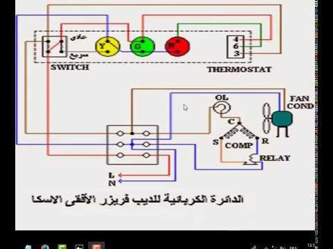 Freezer Wiring Diagram from i.ytimg.com