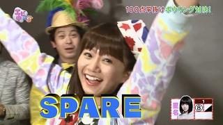 2017.03.08 ON AIR (第100回放送) 出演:私立恵比寿中学 真山りか/安...