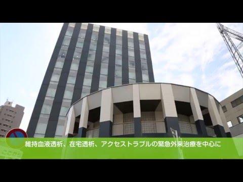 福岡市の腎臓病・透析治療は池田バスキュラーアクセス・透析・内科