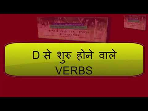Verb 835 form By Umesh Yadav