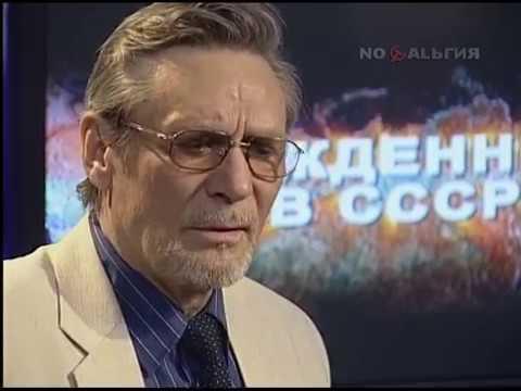 Александр Михайлов - По диким степям Забайкалья