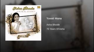 Yuvati Mana