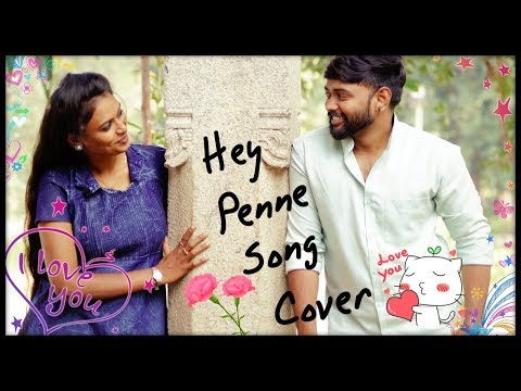 Hey Penne Song Cover | Dandy Sanjai | Thilo | Aravind |