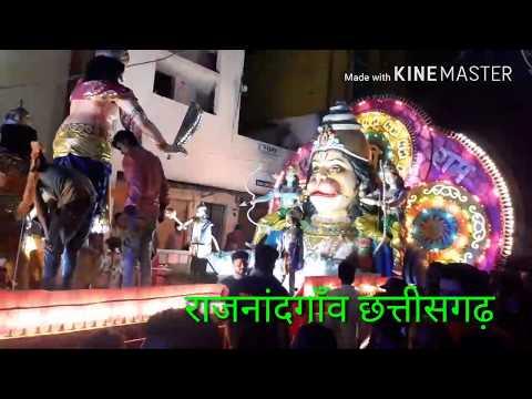 Ganpati Ganesh Visarjan Jhanki Rajnandgaon 2017 Live    Rajnandgaon jhanki   