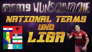 FIFA19 ★ Deine Wünsche zu NATIONAL TEAMS & LIGA | WunschWoche #1