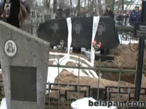 В Бобруйске похоронили