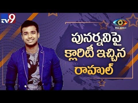 Rahul Sipligunj dedicates 'Ranga Ranga' song to fans - TV9