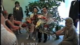 07.06.1997 - Свадьба Игоря и Ирины